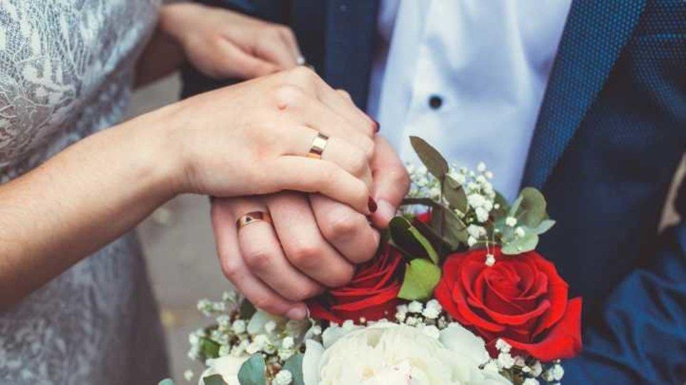 الحياة الزوجية