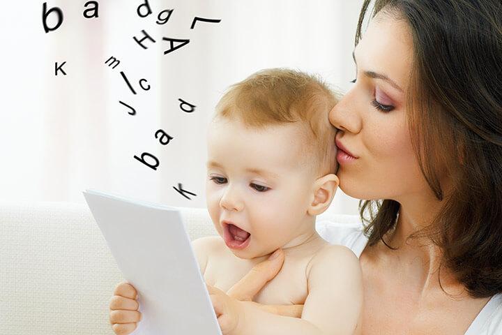 صعوبة النطق عند الاطفال